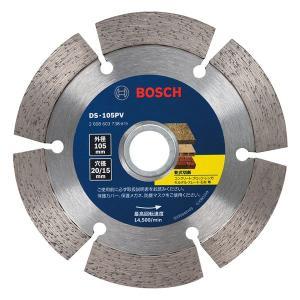 BOSCH/ボッシュ ダイヤホイールVシリーズDS105 DS-105PV|collectas