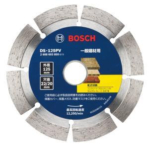 BOSCH/ボッシュ ダイヤホイールVシリーズDS125 DS-125PV|collectas