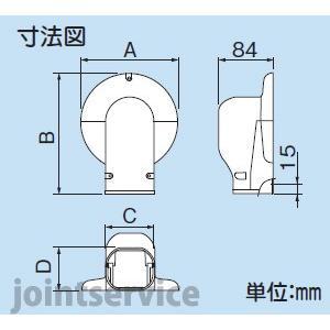 因幡電工/イナバ スリムダクト LD ウォールコーナー エアコンキャップ用 LDWM-90-G グレー/LDWM90G collectas 02