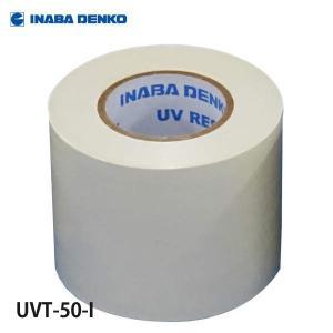 INABA・因幡電工 高耐候性粘着テープ アイボリー 1個 UVT-50-I|collectas