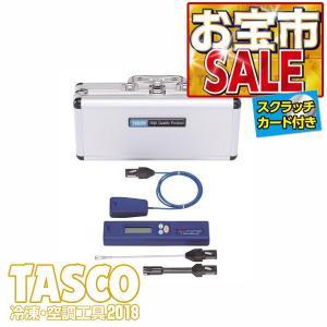 TASCO・イチネンタスコ 空気センサー付温度計キット STA410AX collectas