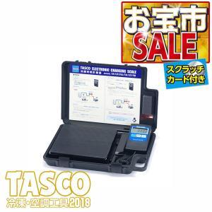 TASCO・イチネンタスコ 高精度エレクトロニックチャージャー STA101FA collectas