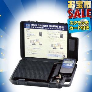 TASCO・イチネンタスコ 高精度エレクトロニックチャージ STA101FB collectas