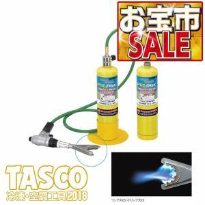 TASCO・イチネンタスコ プロマックスガス用リング火口キット STA379MP-5 collectas