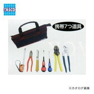 TASCO・イチネンタスコ 電気工事士技能試験工具セット TA710DG|collectas