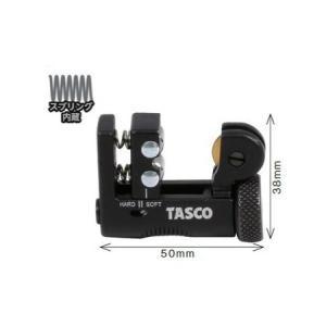 TASCO・イチネンタスコ マイクロチューブカッター チタンコーティング刃 TA560AM|collectas