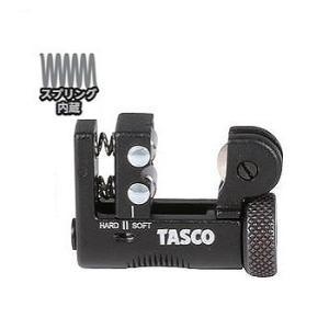 TASCO・イチネンタスコ マイクロチューブカッター ニッケルコーティング刃 TA560BM|collectas
