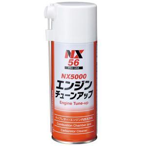 TASCO・イチネンタスコ 燃焼室・キャブ洗浄剤 NX5000エンジンチューンアップ TA910EC|collectas