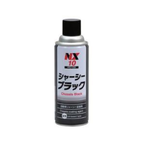 TASCO・イチネンタスコ シャーシー塗装剤 シャーシーブラック TA910CB|collectas