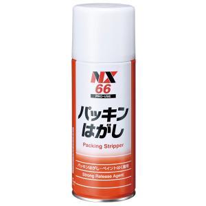 TASCO・イチネンタスコ 強力剥離洗浄剤 パッキンはがし TA910PH|collectas