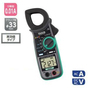 TASCO・イチネンタスコ ACデジタルクランプメータ TA451KT collectas