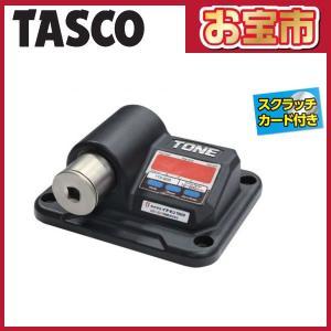 TASCO・イチネンタスコ トルクチェッカー STA419TQ collectas