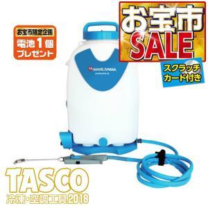 TASCO・イチネンタスコ バッテリーエアコン洗浄機 STA351BB collectas
