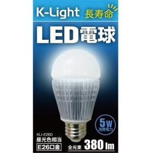 KEIAN K-Light LED電球 E26 30W相当/380ルーメン 昼光色 KLI-E26D|collectas
