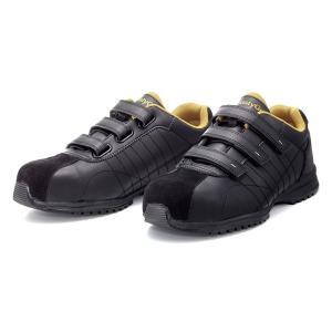 DONKEL・ドンケル 安全靴 ダイナスティグリップ ブラック マジック式 23.5 EEE DG-22M collectas