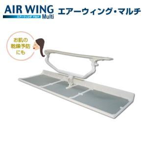 ダイアンサービス エアーウィングマルチ AIR WING Multi AW14-021-01|collectas