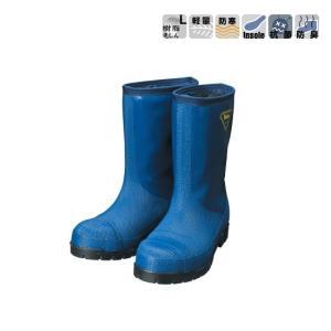 シバタ工業 冷蔵庫用安全長靴 冷蔵庫長-40℃ ネイビー NR021 26.0cm|collectas