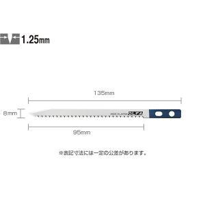 【レターパック対応】 ●「カッター挽き廻し鋸」用替刃。 ●茨目立ての鋸刃で、押しても引いても切ること...