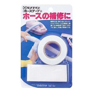 セメダイン ホーステープ 白 30mm×0.5m TP-241|collectas