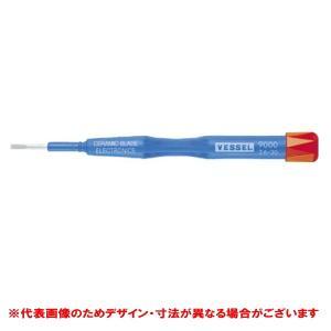 ベッセル/VESSEL セラミック調整用ドライバー 9000 -3.4X15 90003.415|collectas