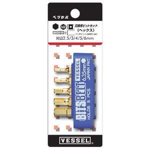 ベッセル/VESSEL 交換ビットセット TDBS-2 TDBS2|collectas
