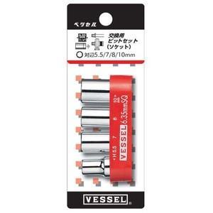 ベッセル/VESSEL 交換ビットセット TDBS-4 TDBS4|collectas