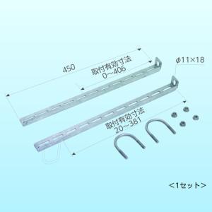 NISSEI・日晴金属 キャッチャー goシリーズ クーラーキャッチャー 溶融亜鉛メッキ仕上げ 転倒防止金具 PE-HLD2|collectas