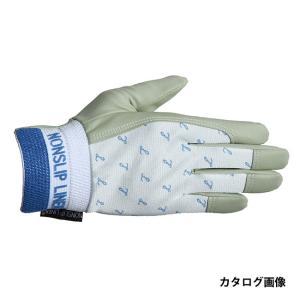 ペンギンエース ノンスリップ 甲メリ 手袋 PA-1453 白 L|collectas