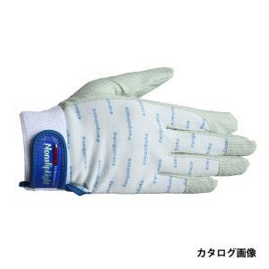 ペンギンエース ノンスリップライトPパターン 手袋 マジック PA-8254 白 LL|collectas