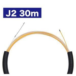 JEFCOM ジェフコム/DENSAN デンサン スピーダーワン J2 ハイブリッド ダブルコンビネーションロッド 30m J2-4052-30|collectas