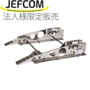 Jefcom・ジェフコム/DENSAN・デンサン ケーブルドラムローラー KDR-1200|collectas