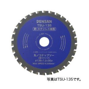 Jefcom・ジェフコム/DENSAN・デンサン 丸ノコチップソー 薄々タイプ TSU-110|collectas