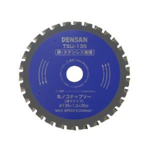 Jefcom・ジェフコム/DENSAN・デンサン 丸ノコチップソー 薄々タイプ TSU-135|collectas