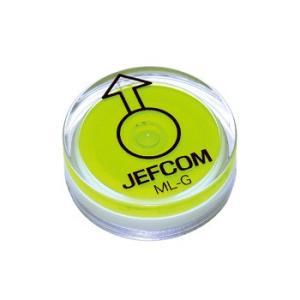 Jefcom・ジェフコム/DENSAN・デンサン レベルマーカー ゴルフマーカー ML-G|collectas