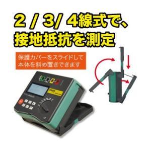 Jefcom・ジェフコム/DENSAN・デンサン デジタル接地抵抗計 DERT-20K collectas 02