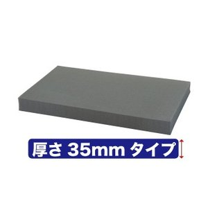 Jefcom・ジェフコム/DENSAN・デンサン ブロッククッション STC-35BC|collectas