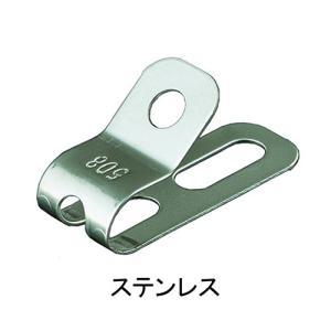 mikumo・ミクモ 片サドルPROステンレス M2-508S 同軸ケーブル用 1袋100個入り collectas