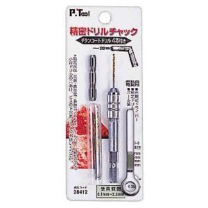 イチネンミツトモ 精密ドリルチャック 0.1〜2.5mm 28412|collectas