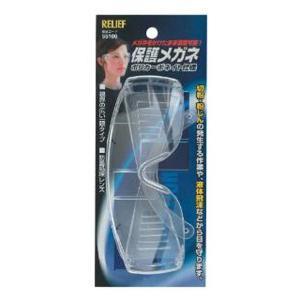 イチネンミツトモ 保護メガネ 透明 ポリカーボネイト仕様 55100|collectas
