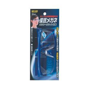 イチネンミツトモ 保護メガネ ポリカーボネイト仕様 テンプル3段調整機能付 55101|collectas