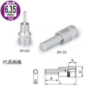 TONE/前田金属工業 ヘキサゴンソケット 2H-06の商品画像
