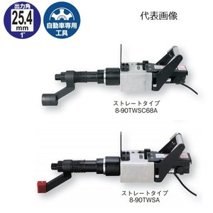 TONE/前田金属工業 電動タイヤレンチ 8-90TWSC68A|collectas