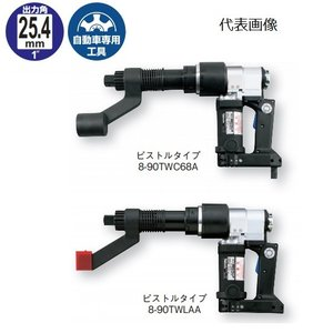TONE/前田金属工業 電動タイヤレンチ 8-90TWC10T|collectas
