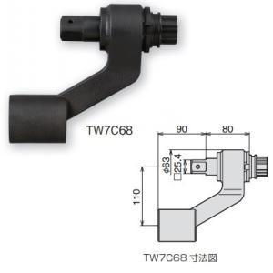 TONE/前田金属工業 出力ユニット ショートタイプ TW7C68|collectas