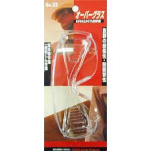 理研 オーバーグラス No.22|collectas