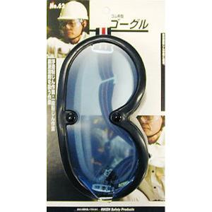 理研 ゴーグル No.62|collectas