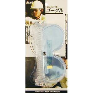 理研 ゴーグル No.63|collectas
