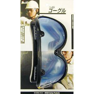 理研 ゴーグル No.67|collectas