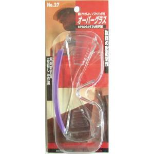 理研 オーバーグラス No.27|collectas