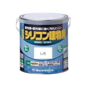 ロックペイント 水性シリコン建物用 1/5L しろ H11-0100|collectas